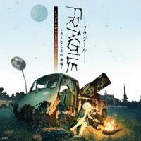 Fragile Moonlight Trax